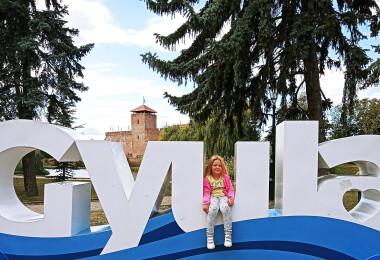 Idén a nagyszülőkkel nyaraltok – irány Gyula!