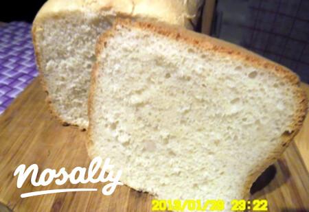 Fehér kenyér tang zhonggal - Nosalty