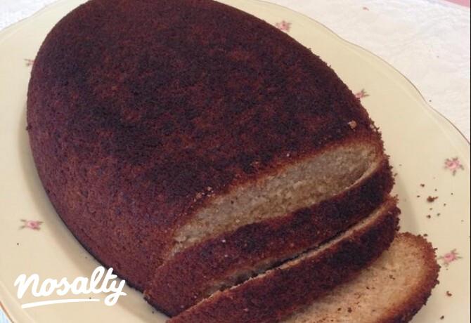 Ezen a képen: Cukkinis sütemény MosolygÓ konyhájából